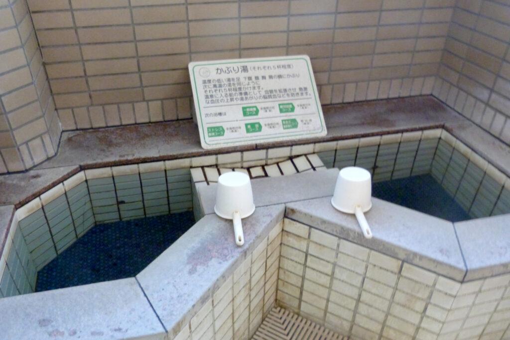 温泉センター 美人の湯・渡瀬温泉 - わたぜおんせん - かけ湯もあります