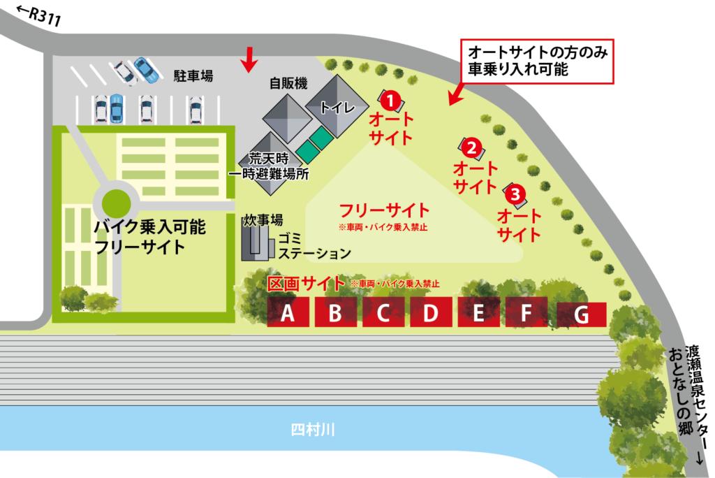 おとなしの郷キャンプ場マップ